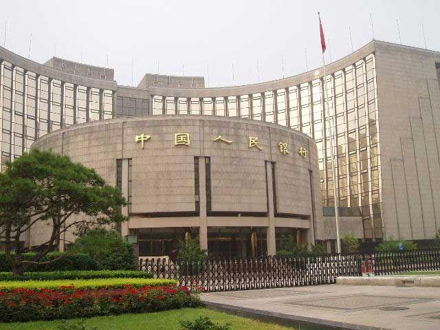 central_bank_china
