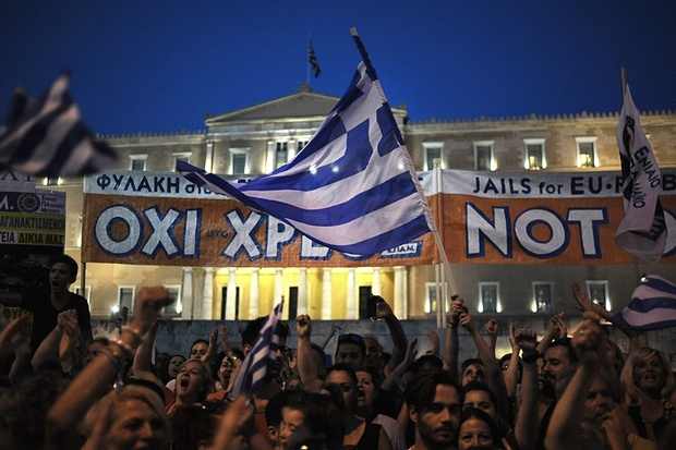 Greek Protesters