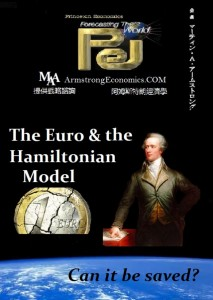 Euro-Hamilton-1