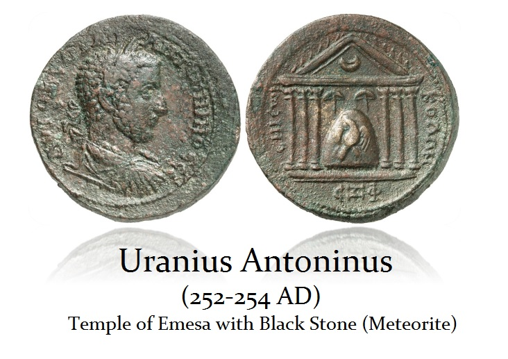 Uranius_Antoninus Stone of Emesa