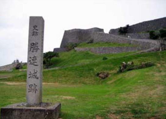 urma-okinawa-runins