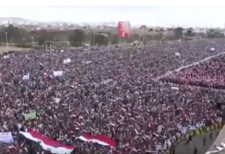 Yemen Protest Against Saudi March 2017