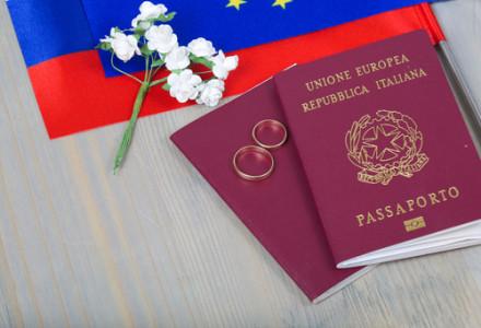 EU Italy Passport